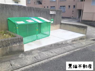 【その他共用部分】ローヤル山峰