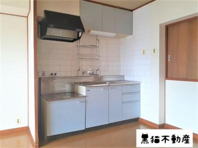 【キッチン】ローヤル山峰