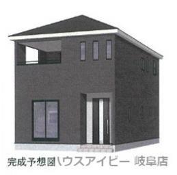 岐阜市南鶉 新築建売限定1邸 お車スペース4台可能!広めのインナーバルコニーのあるお家!テレワーク部屋あり