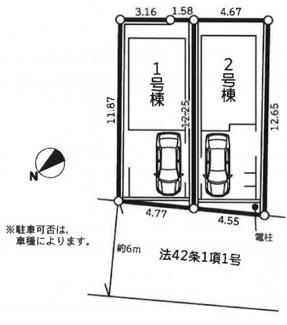 【区画図】平塚市夕陽ケ丘 新築戸建 全2棟1号棟