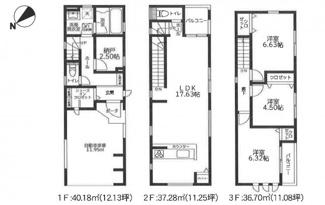 【間取り】平塚市夕陽ケ丘 新築戸建 全2棟2号棟