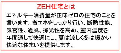 【その他】深谷市原郷・国済寺2960万 戸建分譲C棟