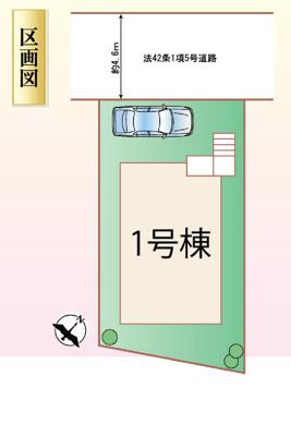 【区画図】三木市緑が丘町本町1丁目 全1棟
