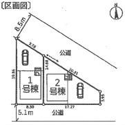 【区画図】新築 燕市吉田西太田 2号