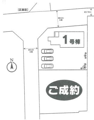 【区画図】下妻市加養Ⅰ 新築戸建 1号棟