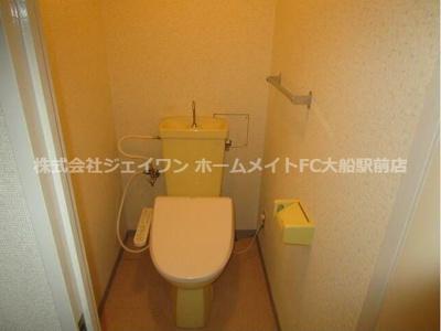 【トイレ】セルディ本郷台
