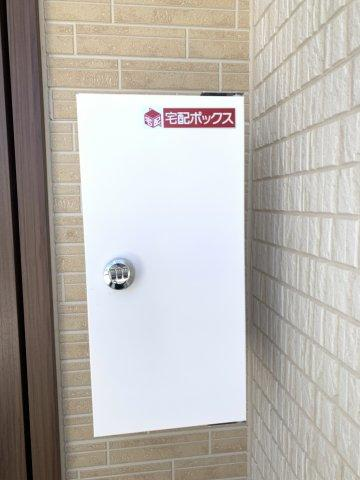 【同仕様施工例】