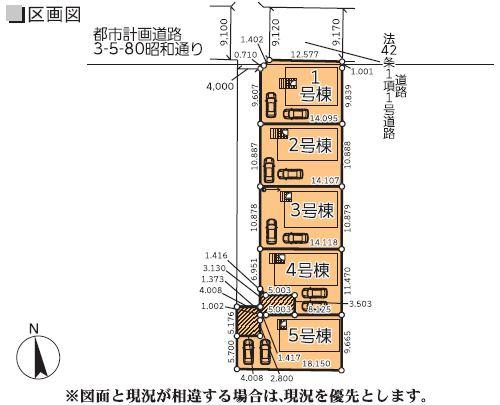 1号棟 カースペース2台可能です。本日、建物内覧できます(^^)/住ムパルまでお電話下さい!