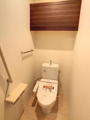 【設備】シャーメゾン アイシス