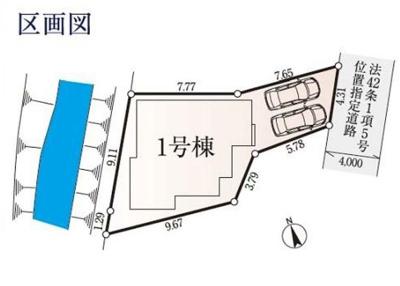 【区画図】新築戸建て さいたま市中央区大戸7期