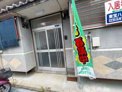 【その他共用部分】玉串町東2丁目貸家