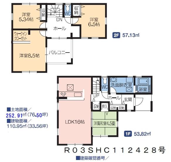 2号棟 4LDK+WIC 2階ホールから直接バルコニーへ出入りできます。