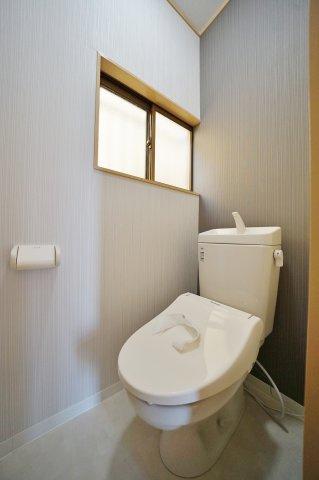 【トイレ】権太坂スクエア目の前。保土ヶ谷区狩場町 中古戸建て