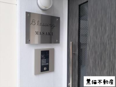 【セキュリティ】Blessing正木
