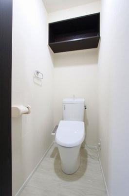 【トイレ】【メゾン永大】