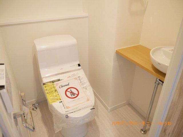 【トイレ】池袋西ハイム