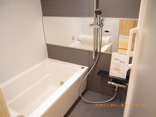 【浴室】池袋西ハイム