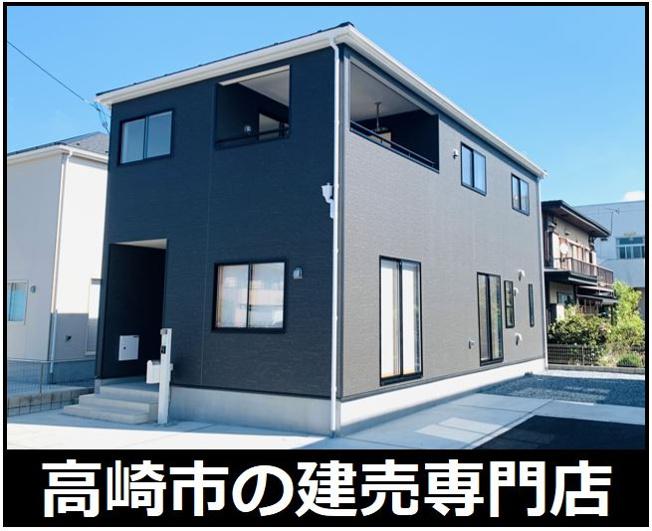 4号棟 完成しました!本日、建物内覧できます(^^)/住ムパルまでお電話下さい!