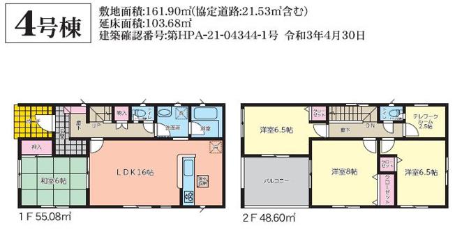 4号棟 4LDK+SIC+テレワークルーム 2階テレワークルームで静かに集中でき効率よく在宅ワークができます。