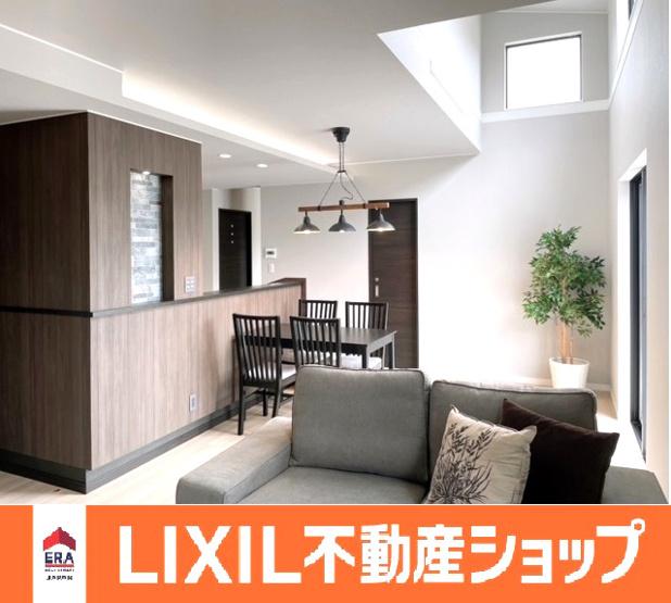 ◆設計士と造るデザイナーズ分譲住宅♪◆販売提携物件の為仲介手数料不要0円です!!