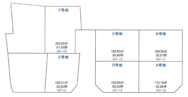 ◆全6区画、全区画50坪以上の広々土地♪ 近鉄新庄駅徒歩13分♪