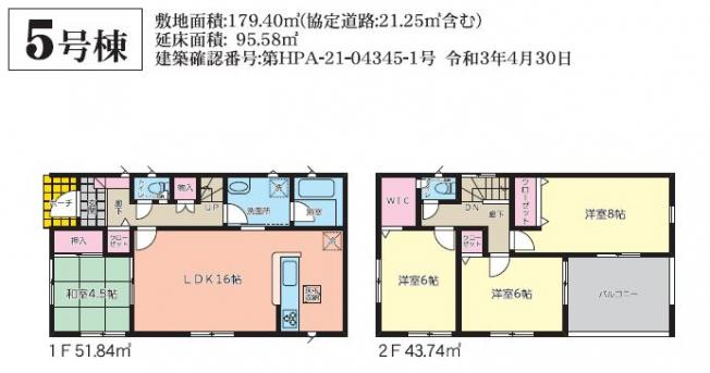 5号棟 4LDK+WIC ご家族の時間を大切にできる広々リビングです。隣の和室を開放すれば広々ゆったりと過ごせますよ。