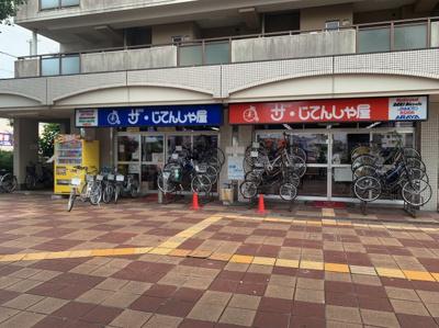 自転車屋さんです。