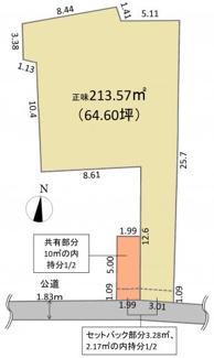 【土地図】天ケ瀬町売地