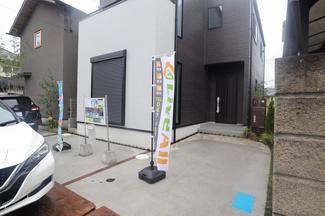 習志野市藤崎6丁目 新築戸建て 京成大久保駅