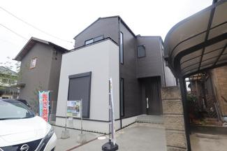 習志野市藤崎6丁目 新築戸建て 京成大久保駅 物件の外観です