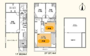 建物117㎡の大空間