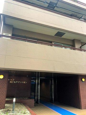 【エントランス】トーア第2亀戸マンション