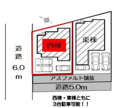 【区画図】岡崎市欠町字三田田北通 新築一戸建て 西棟 FF