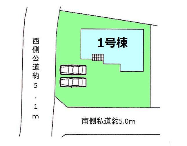 【区画図】現地写真掲載 新築 富岡市七日市KF1-1