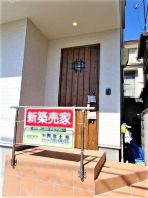 【その他】神戸市垂水区青山台4丁目 新築戸建