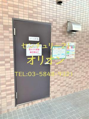 【その他共用部分】日神パレステージ中村橋-10F