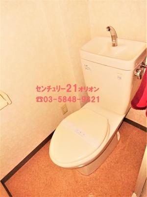 【トイレ】プラッツ中村橋(ナカムラバシ)