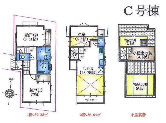 練馬区谷原2丁目 4,980万円 新築一戸建て【仲介手数料無料】