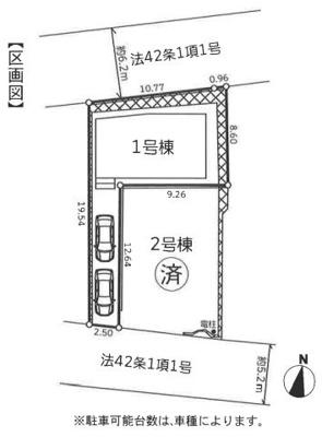 【区画図】藤沢市本藤沢3丁目 新築