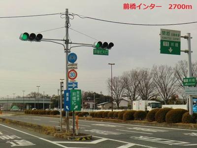 前橋インターまで2700m