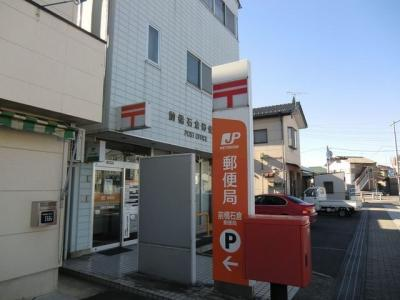 石倉郵便局まで800m