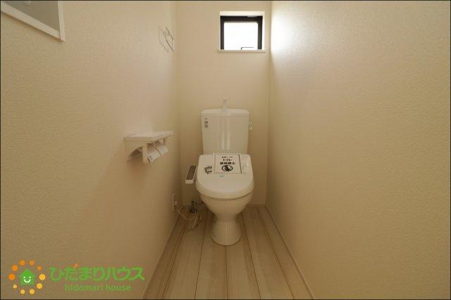 温水洗浄便座付きトイレを完備しております♪