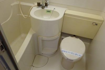 【浴室】大久保パークハイツ