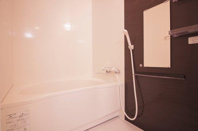 【浴室】ルネ・パークプラザ