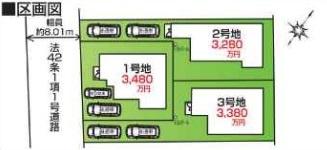 【区画図】ファーストタウン大津市第15本堅田