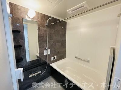 【浴室】ヒューマンスクエア戸田富士見公園