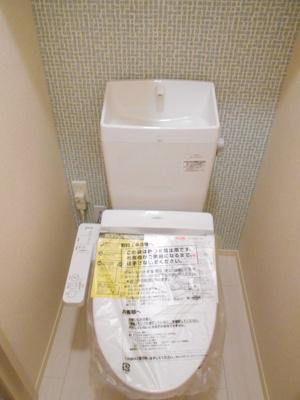 【トイレ】リヴェール南吉田