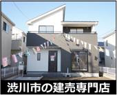 渋川市石原 1号棟の画像