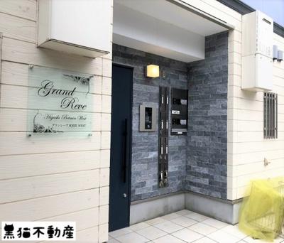 【エントランス】グランレーヴ東別院WEST