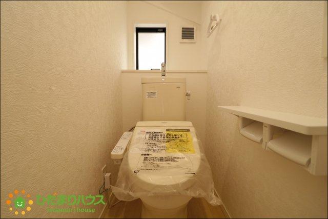 【トイレ】白岡市西第26 新築一戸建て 04 クレイドルガーデン